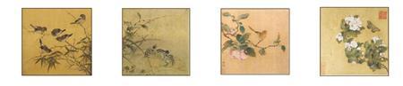 北宋书画册页