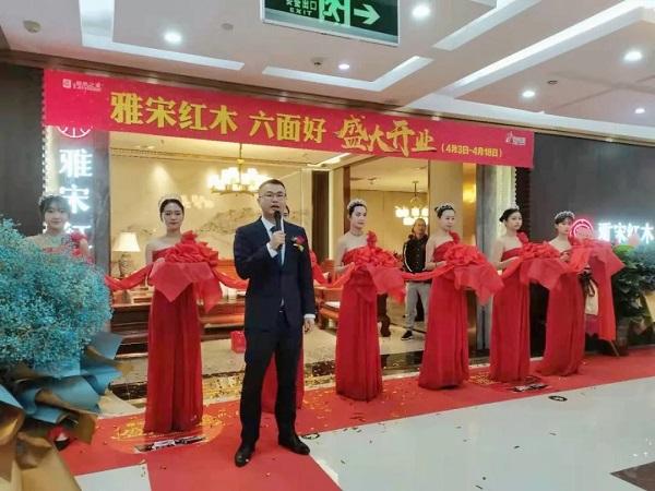 雅宋红木总经理窦琦柳受邀出席本次开业庆典,并发表讲话